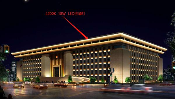 浅谈户外亮化工程中市政机关单位大楼的设计风格及LED洗墙灯的应用