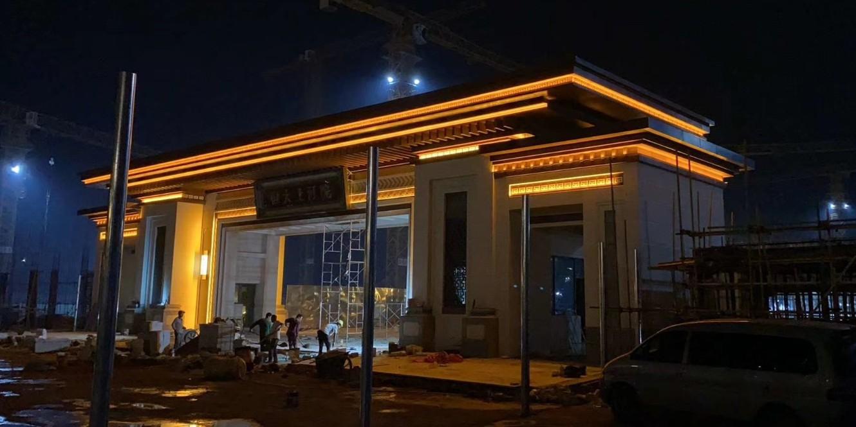 小功率LED洗墙灯在北京市恒大地产亮化工程项目上的应用