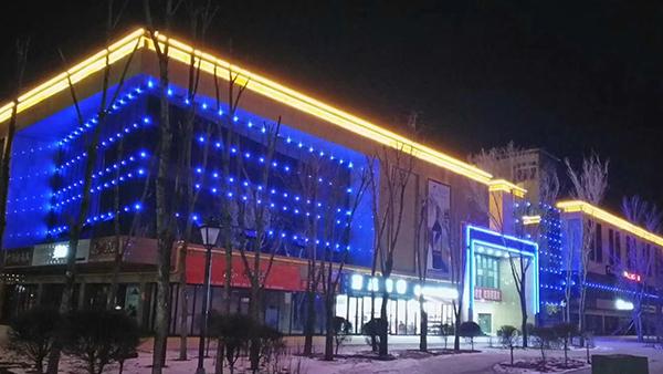 led点光源厂家-合创未来照明