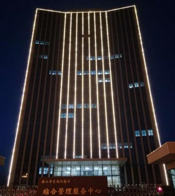 LED线条灯亮化