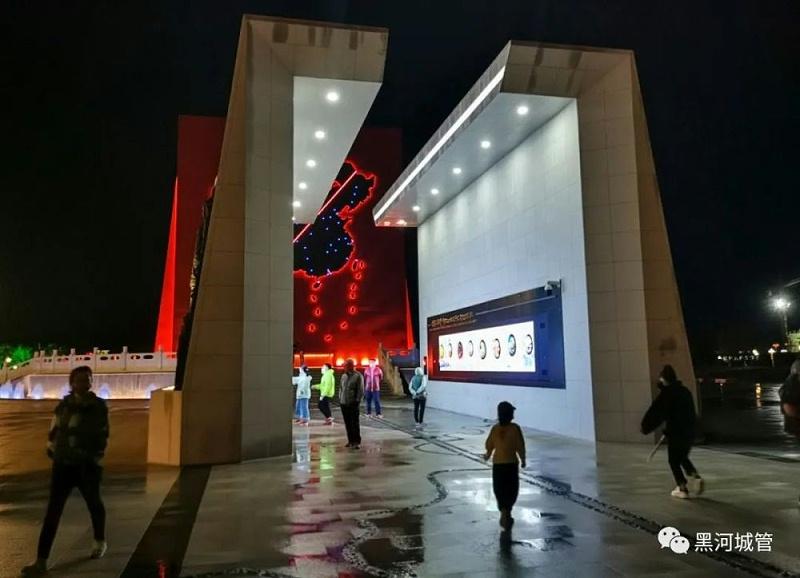 黑河市瑷珲区腾冲人口地理分界线主题公园